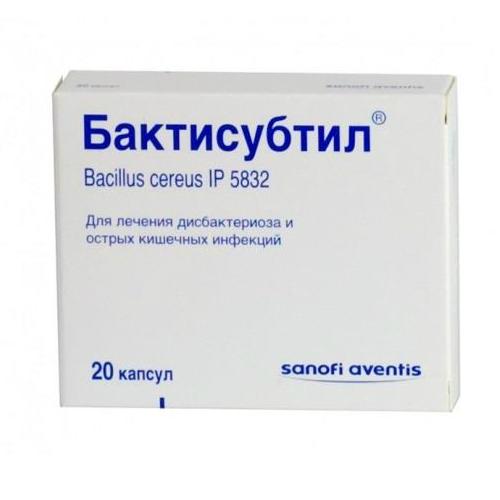 бактисубтил детский инструкция по применению цена - фото 6