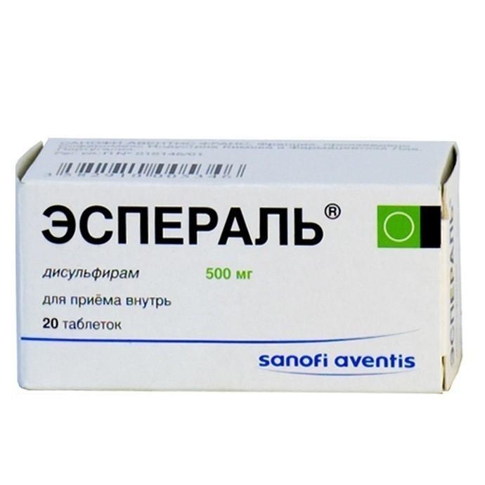 Эспераль в таблетках через сколько можно употреблять алкоголь
