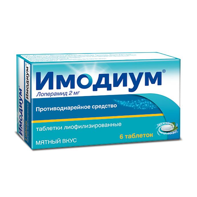 заказать лекарство от глистов капли