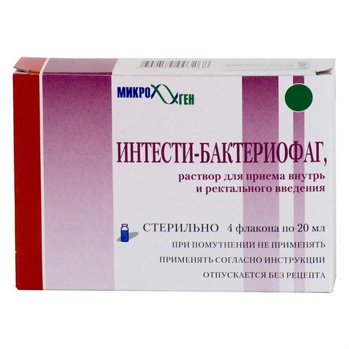 интести бактериофаг купить в омске