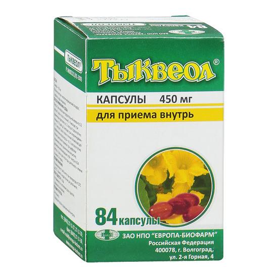 тыквеол таблетки инструкция по применению цена - фото 5