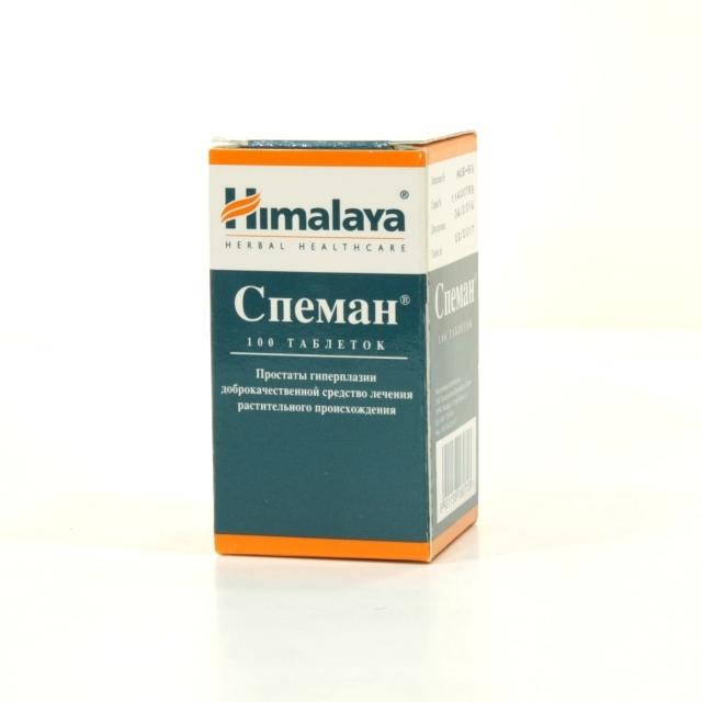 таблетки снижения холестерина цена