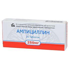 ампициллин тригидрат 250 мг инструкция