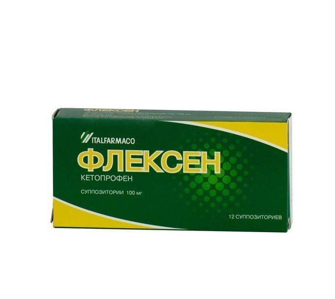 флексен таблетки инструкция по применению цена отзывы аналоги