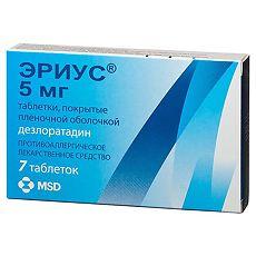 Инструкция таблеток циррус