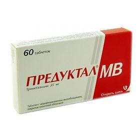 Продуктин Таблетки Инструкция - фото 7