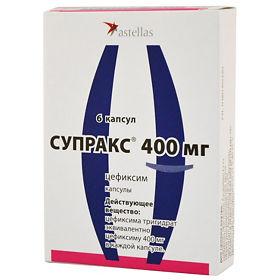 Супракс, капсулы 000 мг, 0 шт.