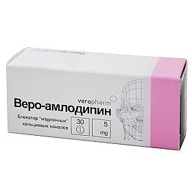 Амлодипин таблетки 5 мг 20 шт. , купить дешево, цена 111 руб.