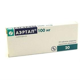 аэртал таблетки цена инструкция по применению