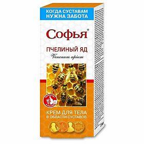 Инструкция По Применению Крем Софья С Пчелиным Ядом