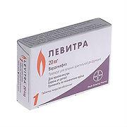 купить препарат левитра противопоказания