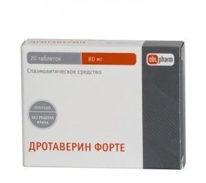 Дротаверин инструкция по применению цена отзывы аналоги таблетки