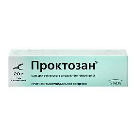 аллергия на лидокаин фото