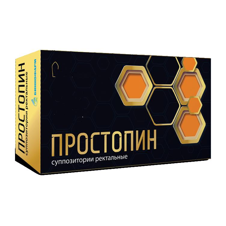 Свечи простопин для лечения простатита знахарское средство от простатита