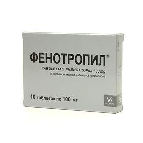 таблетки фенотропил инструкция по применению
