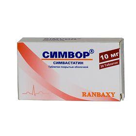 симвастатин 10мг шт. 30 таблетки