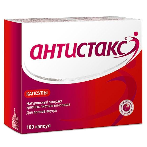 симптоматическое лечение аллергии