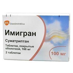 энтерол 100 мг инструкция по применению