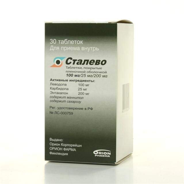 дезипрамин инструкция по применению цена - фото 10