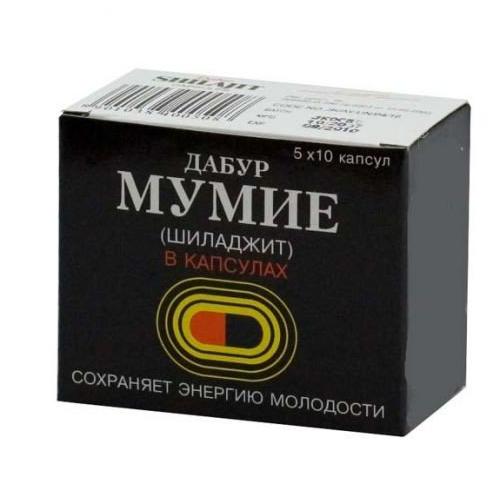мумие в капсулах инструкция по применению - фото 6