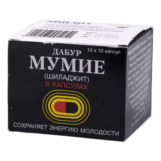 мумие в капсулах инструкция по применению - фото 9