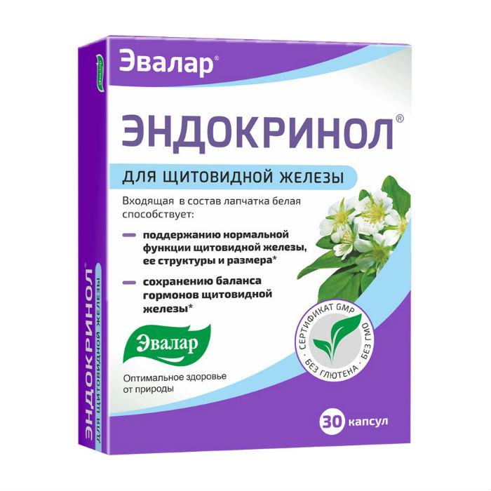 Эндокринол Таблетки Инструкция По Применению - фото 8