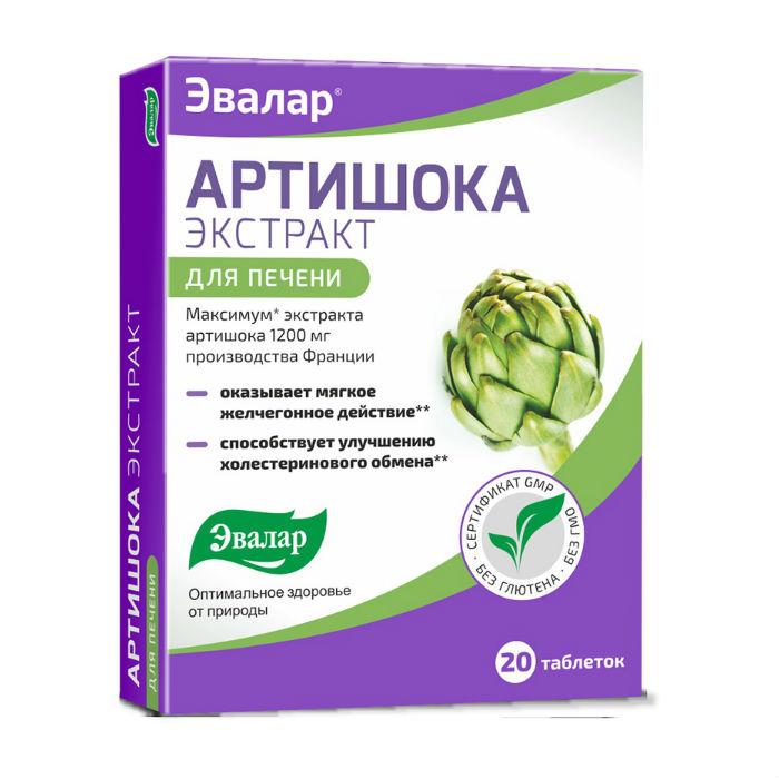 голубитокс купить в новосибирске