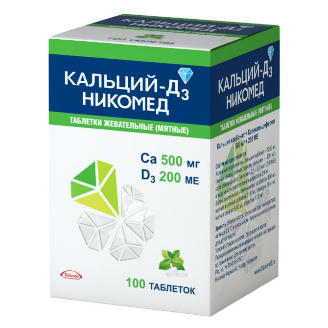 купить препарат для похудения в украине