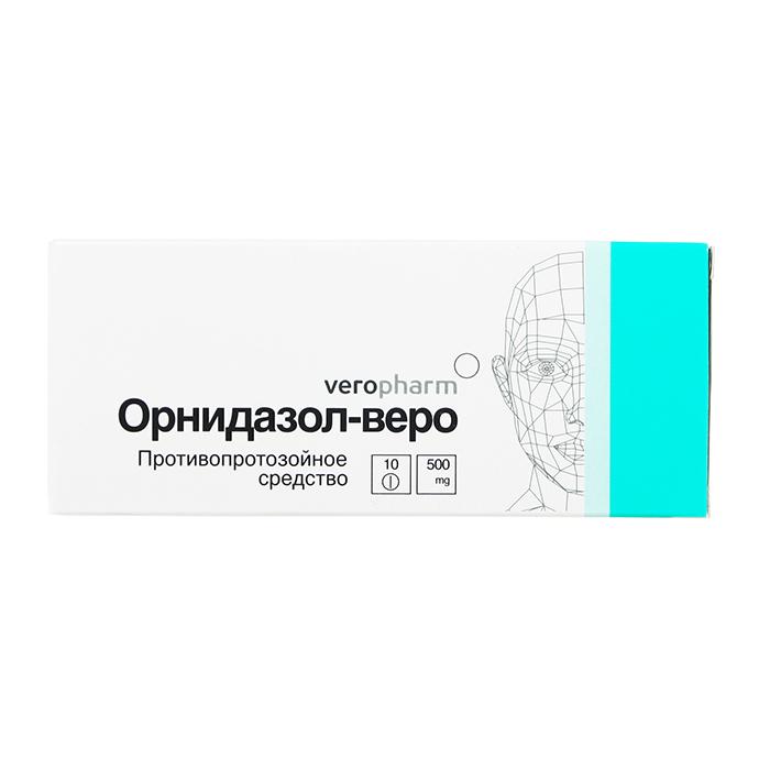 Орнидазол Веро инструкция по применению