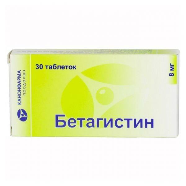 купить таблетки от паразитов в организме