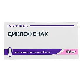 Диклофенак, свечи ректальные 50 мг, 10 шт. Купить, цена и отзывы.