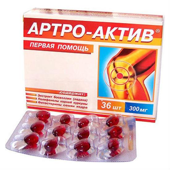Артро-актив Капсулы Цена Инструкция - фото 2
