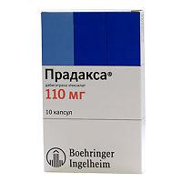 прадакса 220 мг инструкция по применению цена