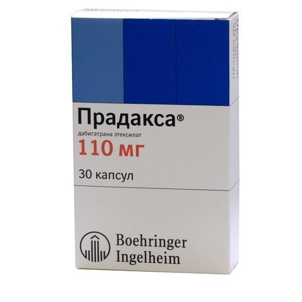 Прадакса Лекарство Инструкция Цена Аналоги - фото 2