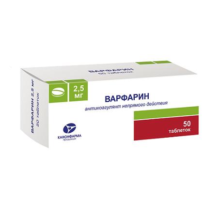Аместин таблетки инструкция по применению цена