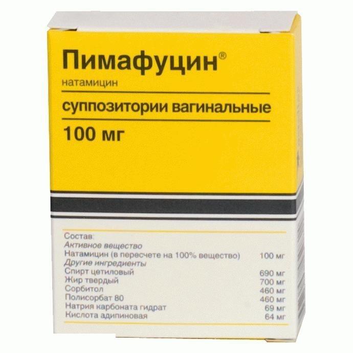 препарат пимафуцин инструкция - фото 9