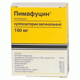 натамицин свечи инструкция по применению цена