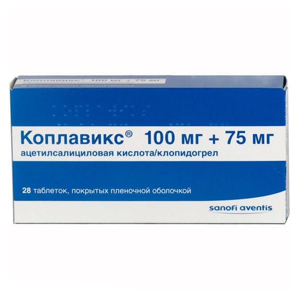 коплавикс 100мг75мг шт. 28 таблетки