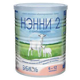 Козье молоко в самаре купить