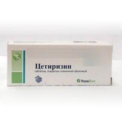 цетиризин 10 мг инструкция по применению - фото 8