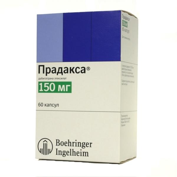 Прадакса Лекарство Инструкция Цена Аналоги - фото 5