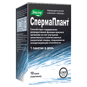 Спермаплант купить в казахстане