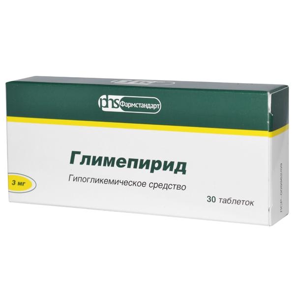 глимепирид 2 мг инструкция по применению - фото 5