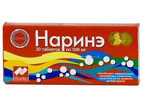 Наринэ 500мг №20капс пробиотик / диарея, дисбактериоз / лекарства.