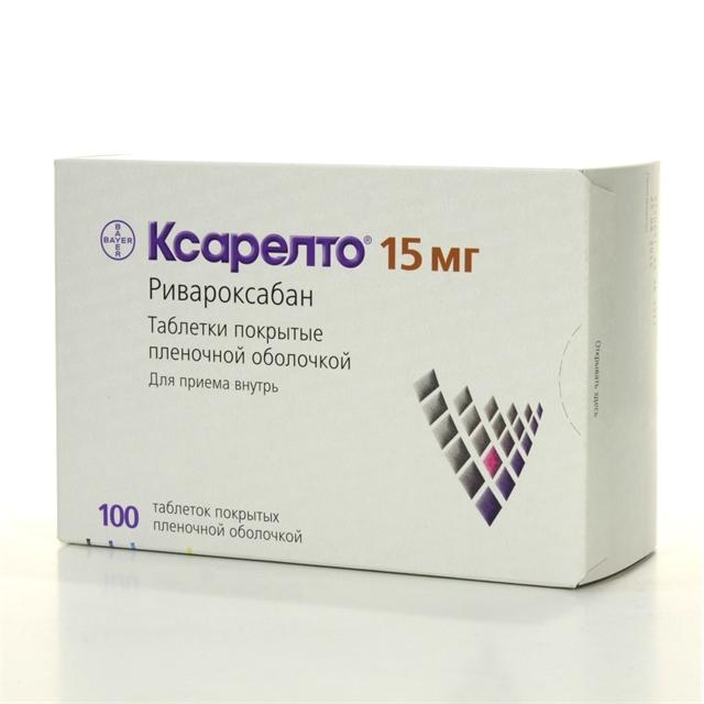 Ксарелто 15 мг цена в москве инструкция