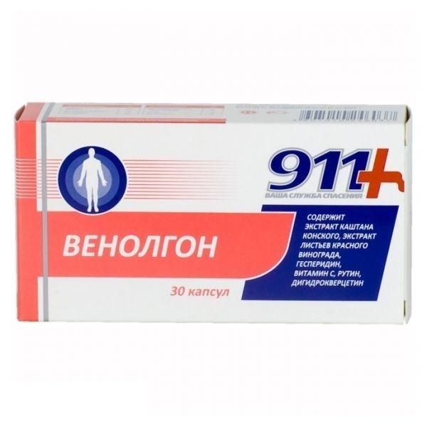 как быстро увеличить пенис Новосибирская область