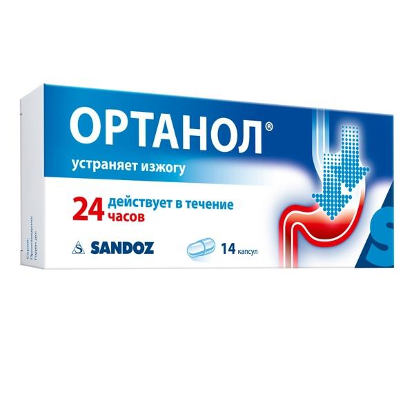 Ортанол, капсулы 20 мг, 28 шт. Купить, цена и отзывы в уфе.