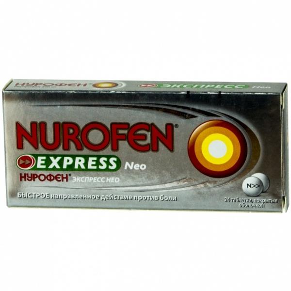 применению 200 в мг нурофен таблетках инструкция по
