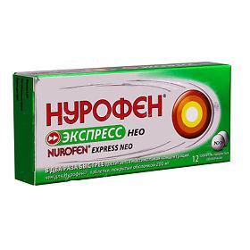 200 применению в таблетках по мг нурофен инструкция