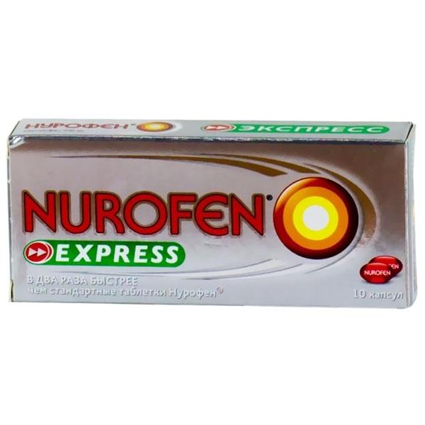 Ибупрофен  43 отзыва цена от 11 руб инструкция по